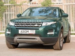 evoque_0005_car11_thumb